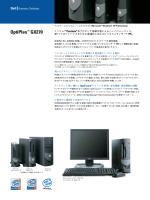 OptiplexGX270