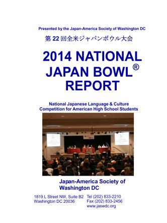 2014 NATIONAL JAPAN BOWL REPORT - The Japan