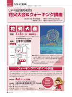 3ページ(PDF:1350KB)