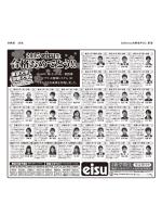 合格おめでとう!!;pdf