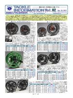 DM リール・ダイカスト&マシンカット MC リール・シリーズ 06N フライ