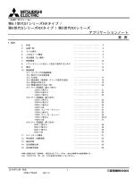 第6.1世代S1シリーズNXタイプ/第6世代SシリーズNXタイプ/第5世代NX