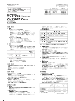 アンタゴスチンカプセル50 アンタゴスチン細粒10% - DI