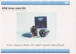 HDK innerJoint Kit