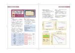 低誘電率 PPE樹脂プリント配線板材料 CS-3376G (PDF