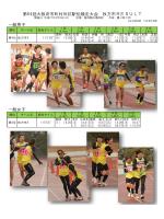 一般女子 一般男子 第64回大阪府市町村対抗駅伝競走大会 枚方市