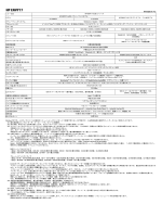 HP ENVY 17-k200(Directplusモデル)