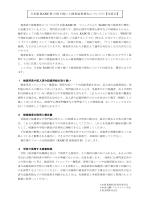 日本版 KABC-II の取り扱いと検査結果報告についての【注意点】