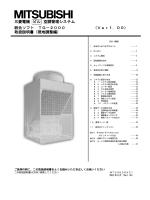 三菱電機 ビル 空調管理システム 統合ソフト TG-2000 (Ver1.00) (Ve