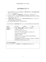 KSD-1-製品年次/品質照査