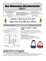 Aizu-Wakamatsu City Information