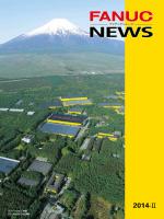 ファナックニュース 2014-II