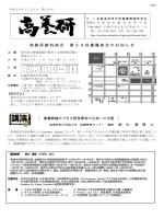 第58号(H26.11.1発行)