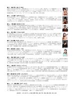 チラシB面PDF - 日本ブラームス協会