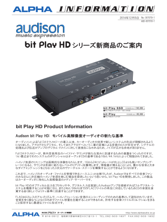 bit Play HD