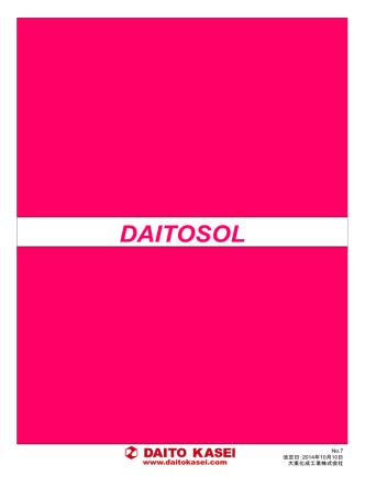 DAITOSOL