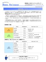 News Release - ふくおかフィナンシャルグループ