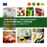 Tastes of Europe – Quality guaranteed