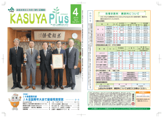 2014年4月号(Vol.371)