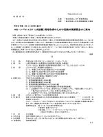 NDI-レベル 3(UT 二次試験)資格取得のための受験