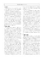 技術解説 「膨化食品の膨化メカニズム」 (PDF: 150.1 KB)