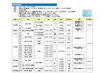 児童水泳教室PDF版 - 公益財団法人品川区スポーツ協会