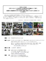 http://www.ft.ocha.ac.jp - お茶の水大学附属中学校