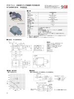 天井埋込形ダクトファンVF-2KBRS3