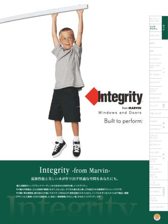 2014-2015サンタ通商プライスリストp60~81