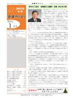 2015 - 京都府商工会議所連合会