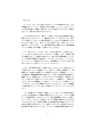 Archiv/Re-edited/2014/12/25[PDF]