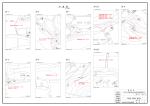 図面 [PDFファイル/330KB]