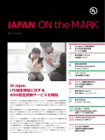 JAPAN ON the MARK