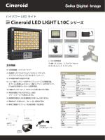 Cineroid LED LIGHT L10C シリーズ