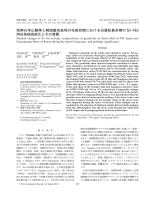 西南日本山陰帯と韓国慶尚盆地の花崗岩類における白亜紀