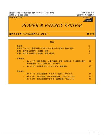 48号PDFファイル[2MB]