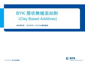 BYK 層状無機添加剤 - BYK Additives & Instruments