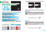 電源別置直管形 - LED照明・LED蛍光灯のOPTILED(オプティレッド)