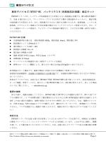 東京デバイセズ IW7807-BK: バッテリテスタ(内部抵抗計測器) 組立キット
