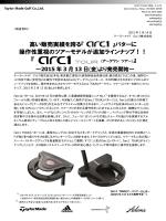 『arc1』パターに操作性重視のツアーモデルが追加ラインナップ!!