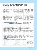 お知らせ (1208KB)