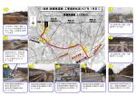 (仮称)高槻東道路 [PDFファイル/1.4MB]