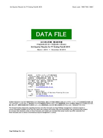 DATA FILE2015年2月期_3Q_v4