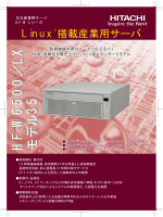 HF-W6500/LXモデル35
