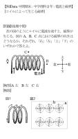 【FdData中間期末:中学理科2年:電流と磁界】 [コイルによって生じる磁界