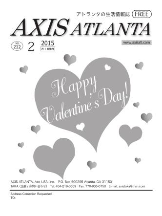AXIS ATLANTA - February 2015