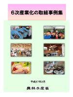 一括ダウンロード(PDF:4085KB)