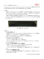 アナログ KVM スイッチ(4ポート)[PY