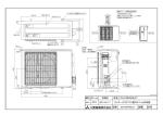 耐塩害仕様 - 三菱電機