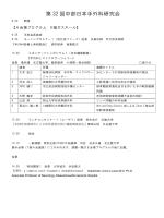PDFファイルのダウンロード(276KB)